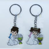 First Communion KeyChain JK066